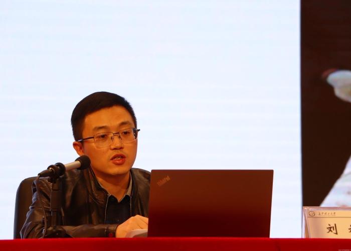 刘斌作专题报告